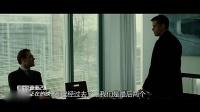 谍影重重2(片段)特工教你快速制造炸弹