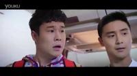 """凤凰传奇《将错就错》MV""""郎的诱惑"""""""