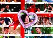 《爱呼2:爱情左右》预告片