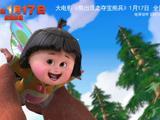 """《熊出没之夺宝熊兵》首发""""亲子""""主题歌 正能量爆棚火力全开"""