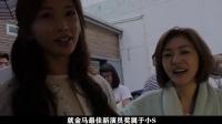 林志玲小S片场互捧,塑料姐妹情气氛尴尬