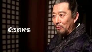 《琅琊榜》花絮 夏江(下)