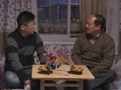 乡村爱情7第58集预告片