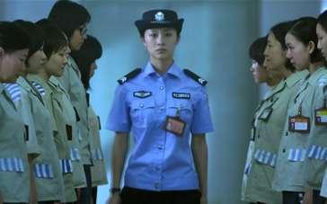 《爱·回家》预告 花季少女在监狱中的残酷青春