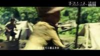 日本鬼子在台湾犯下的罪行,屠戮平民头骨堆成山