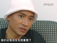 """国色天香-独家P录-独家盘点谁是""""爱哭鬼"""""""