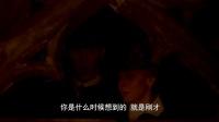 《神探夏洛克》卷福揭秘悬案真相 莫娘穿婚纱现身