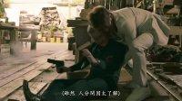 《飞虎之潜行极战》特辑:黄宗泽吴卓羲兄弟情深