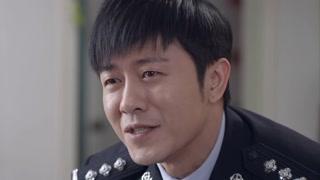 江城警事 第31集预告