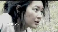 十亿韩元 先行版预告片