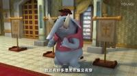真假森林王 猫头鹰传送情报 公主心大象超抢戏