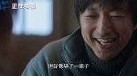 《在乎你》俞飞鸿大泽隆夫陷情感纠葛,相隔多年再相见
