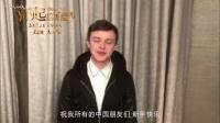 请注意!戴涵涵要来中国俘虏粉丝了!