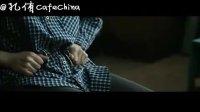 韩娱-孔侑《熔炉》预告片