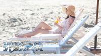 《光影之战》:机甲美女战士海滩度假,卸下装备大秀身材