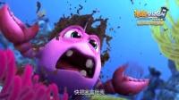 《潜艇总动员5:时光宝盒》30秒版预告