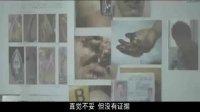 嫌疑人X的献身(中文版先行预告片)