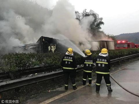四川雅安高速9車相撞 7人死亡12人受傷