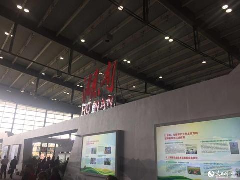 第十六屆中國國際農產品交易會今日開幕