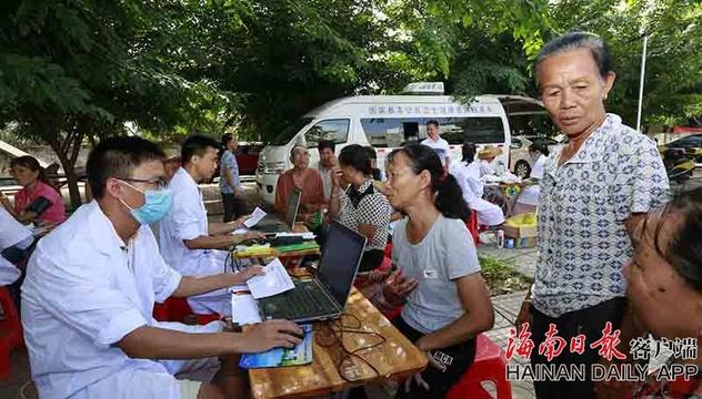 家庭醫生進駐農村 助力鄉村健康扶貧