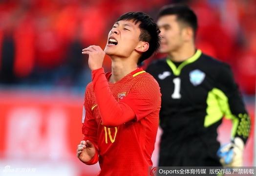 [U23亚洲杯]中国0-1乌兹别克斯坦