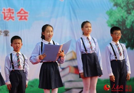 石家庄:诵读国学经典 迎世界读书日