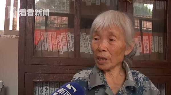 八旬老人省下千萬積蓄捐家鄉 曾是首位女跳傘兵