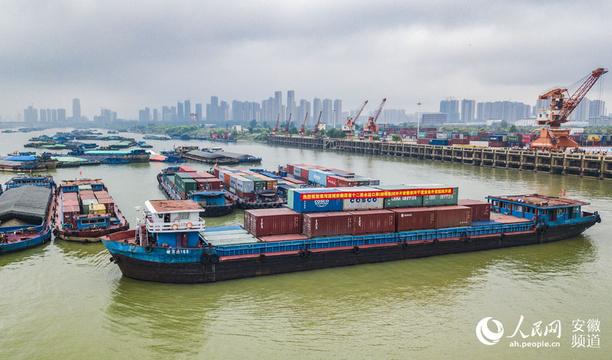 淮河干流首条外贸航线今日开通