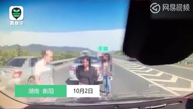 高速車禍不挪車引二次事故 車主一家被撞飛
