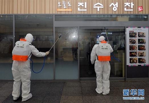 韩国新增新冠病毒感染病例594例