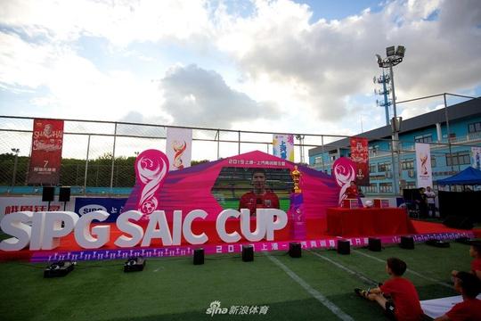 上港青訓夏令營正式開幕 66支球隊856名小球員參與