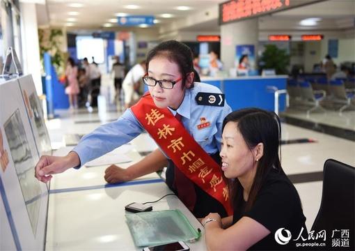 桂林税务:汇聚巾帼力量 助力改革畅行