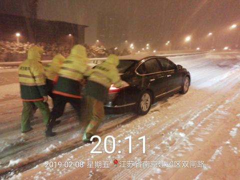 暴雪又至 南京第一时间迎战