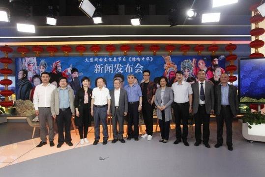 《擂响中华》总决赛西安录制 8月1日全国开播