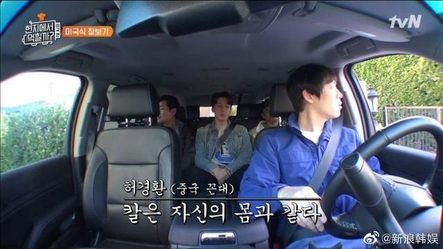 后期?#30475;?tvN抹掉郑俊英节目镜头 毫无剪辑痕迹