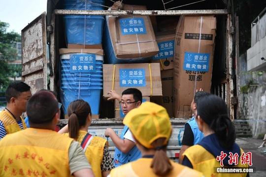 四川6.0级地震:救灾物资抵达灾区