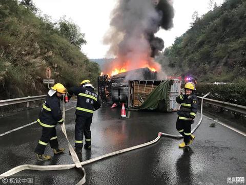 雅西高速發生9車相撞事故 已致7人死亡
