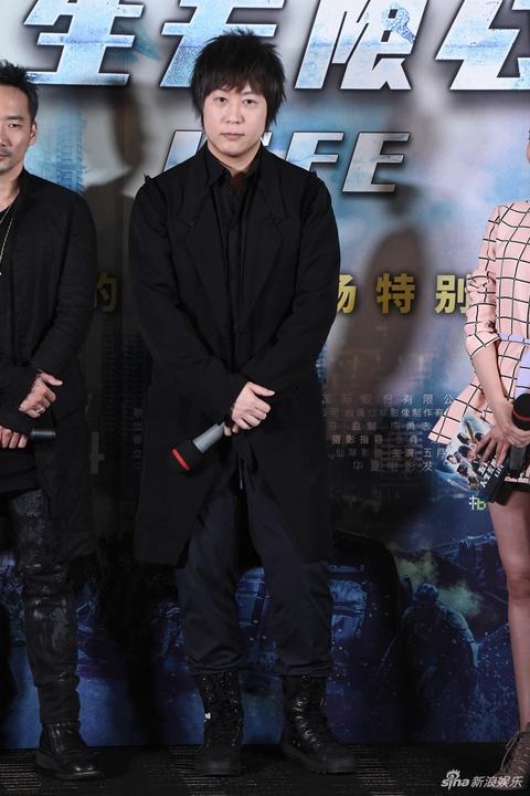 组图:五月天合体出席《人生无限公司》北京首映礼