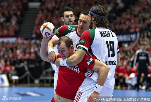 手球世界杯小组赛丹麦vs匈牙利