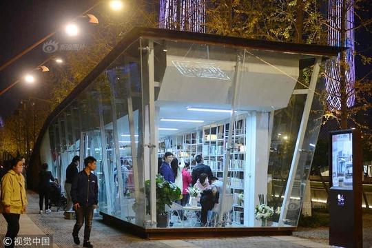 南京首個24小時美術館正式開館