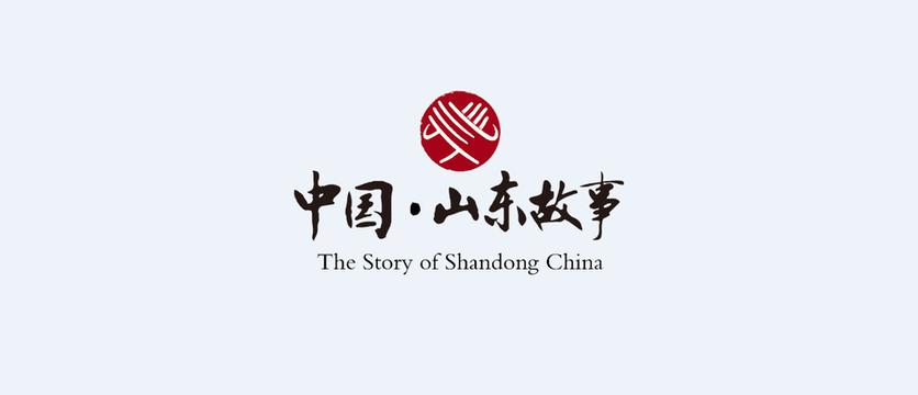 【中国·山东故事】济南的天空送给你