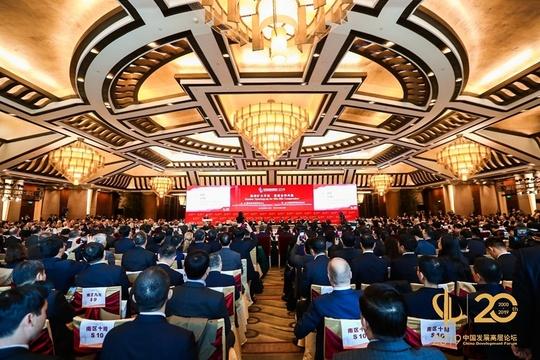 中國發展高層論壇第20屆年會開幕 韓正發表主旨演講