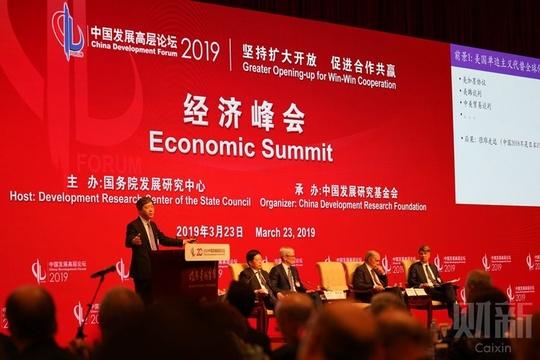 中國發展高層論壇2019年會開幕 首場會議召開