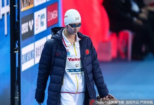 短池世锦赛400自王简嘉禾第二
