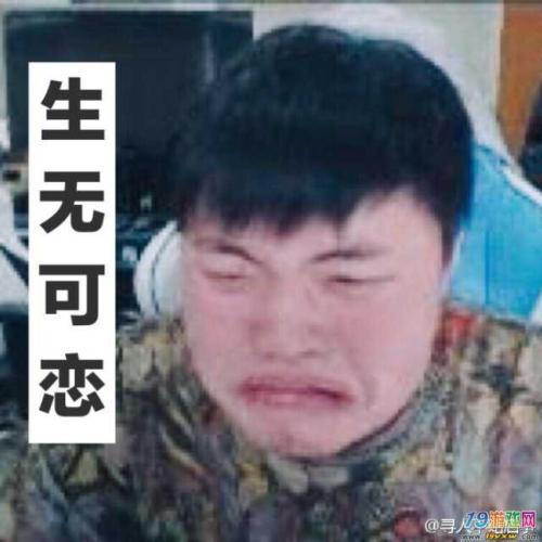 表情 uzi表情 回形針表情 麥克辛表情 西瓜太郎表情 系統之家網 表情