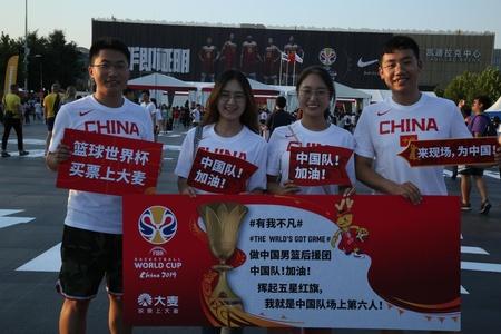 北京球迷团助阵世界杯!他们就是中国队场上的第六人!