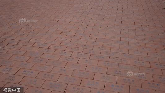 """西安一高校用5000多块红砖铺就30米""""实名制""""校友路"""