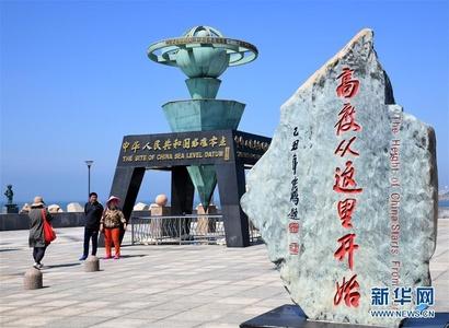 探访中国水准零点景区 高度从这里起算