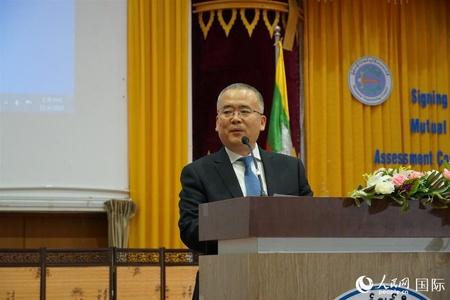 """缅甸""""一带一路""""项目上将有更多中国工程师身影"""