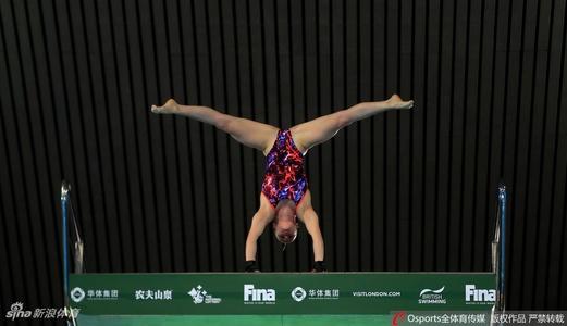 跳水系列赛10米台中国包揽冠亚军